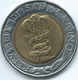 San Marino - 1995 - 500 Lira - KM330 - San Marino