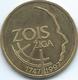 Slovenia - 1997 - 5 Tolarjev - 250th Birthday Of Žiga Zois - KM38 - Slovenia