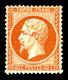 * N°23, 40c Orange, Frais, TB (certificat)  Qualité: *  Cote: 3000 Euros - 1862 Napoléon III