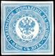 RUSSISCHE STAATSPOST: 1863, 6 K. Dunkelgrauultramarin, Tadellos Ungebraucht O.G., Allseits Breitrandig, Neues Fotoattest - Russia & USSR