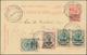 Iran - Britische Besetzung Bushire: 18/Aug/1915, Shah Ahmad Mizra 5ch Postcard With Type 2 (6½ Mm) O - Iran