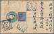 Malaiische Staaten - Straits Settlements - Ganzsachen: 1893-1916 Three Postal Stationery Items Sent - Timbres