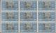 Italien: 1923, Manzoni, 1l. IMPERFORATE Block Of Nine, Unused No Gum. Sass. 155d (9), 9.000,- € (pri - Italië
