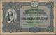 Bulgaria / Bulgarien: 100 Leva Zlatni ND(1917) With 6-digit Serial Number, P.25a, Great Original Sha - Bulgarije