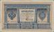 Russia / Russland: 1 Ruble 1898, P.1b With Signatures TIMASHEV/NIKIFOROV (rare Cashier Signature). C - Russie