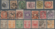Japan: 1876/2001, MNH/MM And Used On Lighthouse Hingeless Pages, Inc. 1913 Unmwk. Tazawa 1/2 S.-4 S. - Japon
