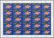"""Thematik: Flora-Obst + Früchte / Flora-fruits: 2007, Papua New Guinea. Lot Of 2,500 Stamps """"3.35k Gu - Fruit"""
