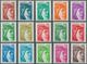 Frankreich: 1977/1978, Definitives 'Sabinerin' Complete Set Of 15 Different Values All WITHOUT PHOSP - Verzamelingen