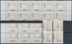 """Berlin: 1990, 500 Jahre Internationale Postverbindungen (""""Postreiter""""), Farbfehldruck """"Farbe Dunkelr - [5] Berlin"""