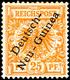 """25 Pfg. Gelblichorange Mit Aufdruckfehler """"c In Deutsch Verstümmelt"""", Ungebraucht, Mi. 130.-, Katalog: 5aXII * - Colonie: Nouvelle Guinée"""