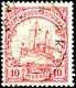 KLEIN NAUCHAS DSWA 4.5.13 Gut Lesbar Abgeschlagen Auf 10 Pf. Rot, Fotobefund Ronald F. Steuer BPP, ARGE 200,-, Katalog:  - Colonie: Afrique Sud-Occidentale