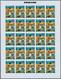 Thematik: Pfadfinder / Boy Scouts: 1974, Guinea. Progressive Proofs Set Of Sheets For The Complete I - Non Classés