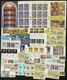 UNITED NATIONS - VIENNA: Lot Of Modern Stamps - Unclassified