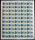 BUNDESREPUBLIK 1630KB **, 1992, 100 Pf. Main-Donau Kanal Im Bogen (50) Mit Abart Grüner Strich Im 5. Schilfblatt (Feld 2 - Unused Stamps