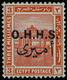 * Egypt - Lot No.508 - Dienstpost