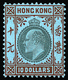 * Hong Kong - Lot No.635 - Unused Stamps
