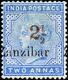 * Zanzibar - Lot No.1309 - Zanzibar (...-1963)