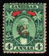 * Zanzibar - Lot No.1322 - Zanzibar (...-1963)