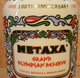 BOUTEILLE VIDE METAXA GRAND OLYMPIAN RESERVE PIRAEUS GREECE 1888 100 TH ANNIVERSARY 1988 - Unclassified
