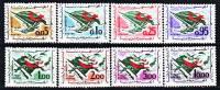 Algérie 369 / 76 Retour à La Paix - Stamps