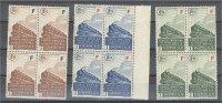 FRANCE RAILWAY STAMPS 3 VF MNH BLOCKS O 4 1943 **! - Neufs