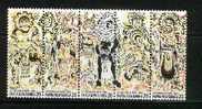 PAPUA NEW GUINEA 1980 MNH Stamps Festival Of Art 385-389 # 2245 - Art