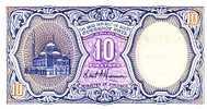 EGYPTE   10 Piastres   Non Daté (1998-1999)   Pick 189    *****BILLET  NEUF***** - Egipto