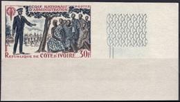 COTE D'IVOIRE Poste 254 ** Non Dentelé IMPERF Ecole Nationale D'Administration ENA - Costa De Marfil (1960-...)