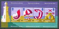 JERSEY 1975 MNH Stamp(s) Tourism Block 1 #4290 - Holidays & Tourism