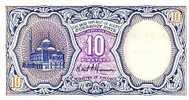 EGYPTE   10 Piastres   Non Daté (1998-1999)   Pick 189    *****BILLET  NEUF***** - Egypte