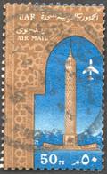Pays : 160,5 (Egypte : République Arabe Unie)   Yvert Et Tellier N° : Aé   91 (o) - Poste Aérienne
