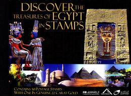 Egypte Carnet / Trésors égyptiens Par Les Timbres - Nuovi