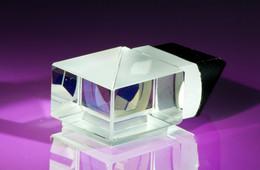 STRAHLENTEILER 21 X 21 MM  █▓   BEAMSPLITTER  HQO - TYP - Prisms