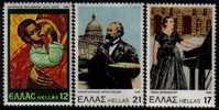 GREECE  Scott # 1410-5* VF Mint LH - Greece