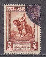 PGL - PERU Yv N°310 - Peru