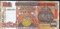SRI LANKA: 100 RUPIEN-2004-07-01 - UNZIRKULIERT/UNC - Sri Lanka