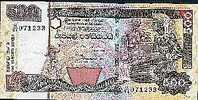 SRI LANKA: 500 RUPIEN-2004-04-10 - ZIRKULIERT/Used - Sri Lanka