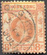 Pays : 225 (Hong Kong : Colonie Britannique)  Yvert Et Tellier N° :  122 (o) - Hong Kong (...-1997)