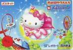 HELLO KITTY On Metro Card (142)  Trein - BD