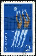 Pays :  76,2 (Bulgarie : République Populaire)   Yvert Et Tellier N° : 1808 (o) - Bulgarien