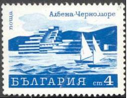 Pays :  76,2 (Bulgarie : République Populaire)   Yvert Et Tellier N° : 1874 (o) - Gebraucht
