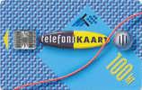 Estonia-logo- 100 Kroon-ID-number Inthe Middle 1995 Y - Telecom Operators