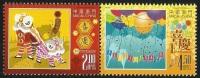 2015 MACAO MACAU FESTIVAL STAMP 2V - 1999-... Chinese Admnistrative Region