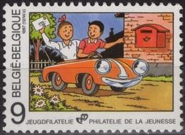 BELGIQUE 2264 ** MNH BOB & BOBETTE Willy VANDERSTEEN COMIC COMICS BD BANDE DESSINEE Journal TINTIN - Fumetti
