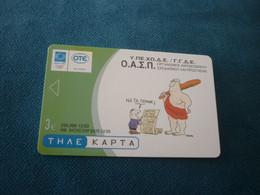 Greece Phonecard - 11/01 - 395.000 - Mendenitsa - Greece