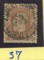 Leopold II   5F  N°37 Authentique  Oblit  ST JOSSE TEN NOODE  Cote 1650 Euros - 1869-1883 Leopoldo II