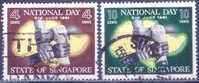 SINGAPORE 1961 NATIONAL DAY USED SC#51-52 - Singapour (1959-...)