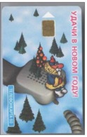 Russia. Moscow. MGTS: New Year 1999 (2) - Russia