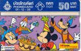 Télécarte Disney Thailand. Phonecard Disney Thailand - (18) KODAK - Disney