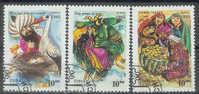 UZBEKISTAN 1995 Folktales Cancelled - Uzbekistan